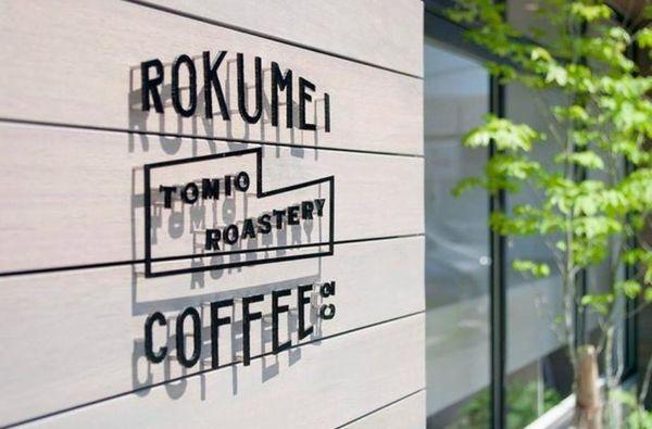 ロクメイコーヒーとは?