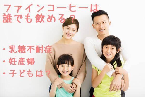 笑顔の家族のイメージ