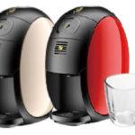 バリスタiはスマホで美味しくコーヒーを!ウェルネスアンバサダーはLINE連携で便利に
