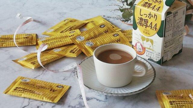 エクサライフコーヒーのレビュー公開