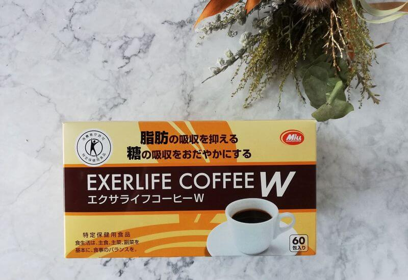 エクサライフコーヒーWを実際に飲んでわかった効果