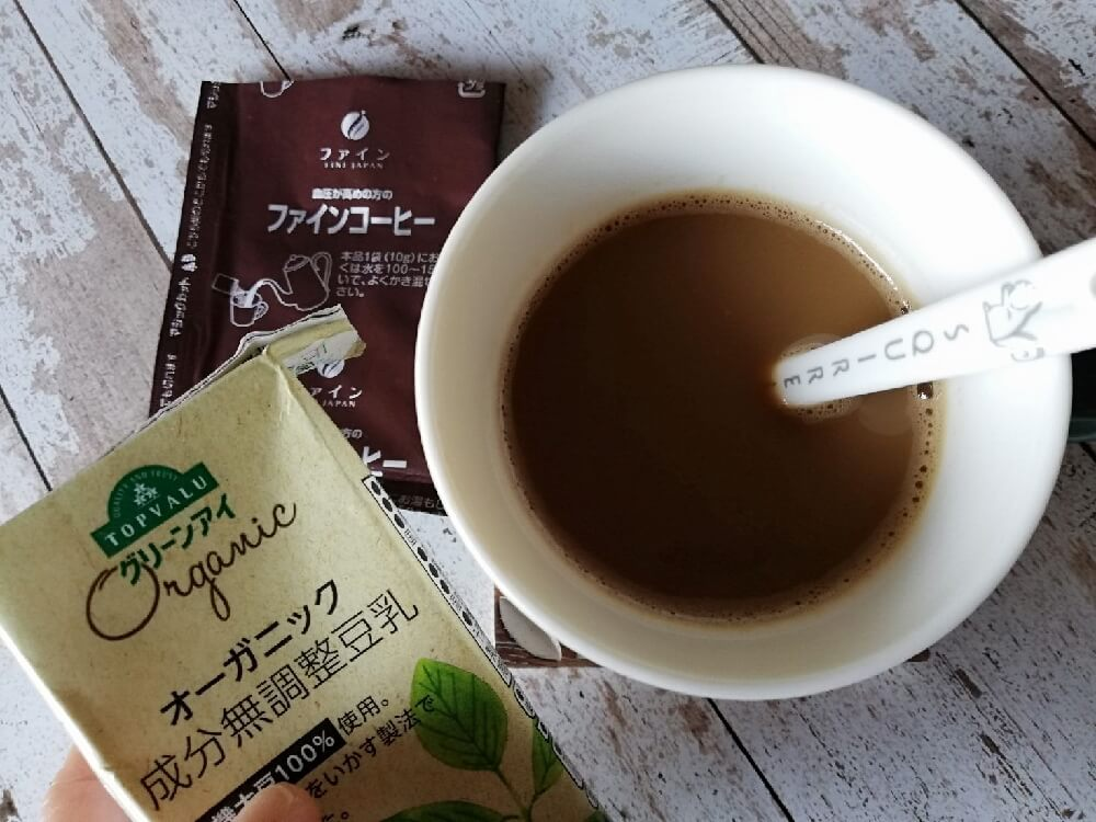 豆乳を入れたコーヒー