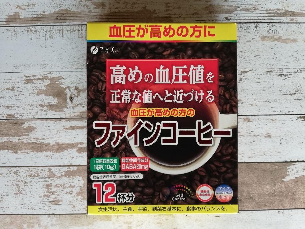 ファインコーヒーのパッケージ表面