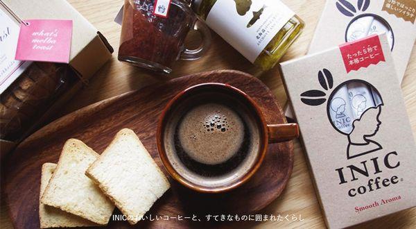 イニック(INIC)コーヒーストアのコーヒーとは