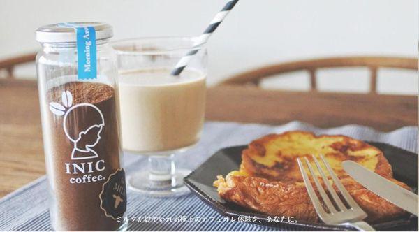 イニック(INIC)コーヒーストア,ドリップド・コーヒーパウダーとは
