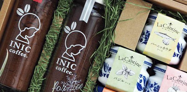 イニック(INIC)コーヒーストアはギフトに最適