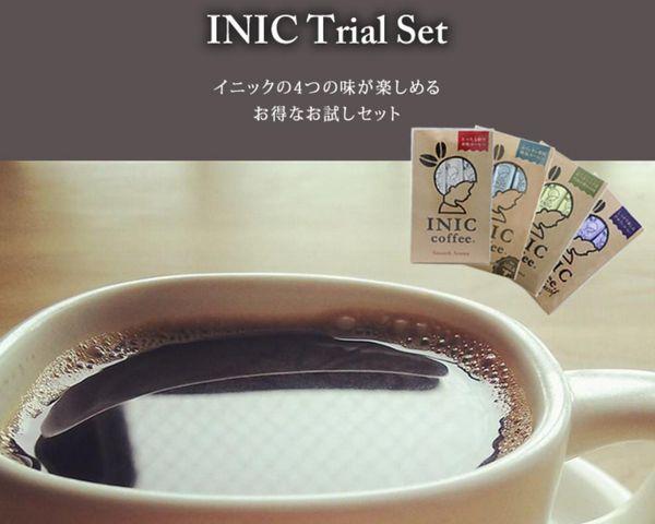 イニック(INIC)コーヒーの人気アソートセット