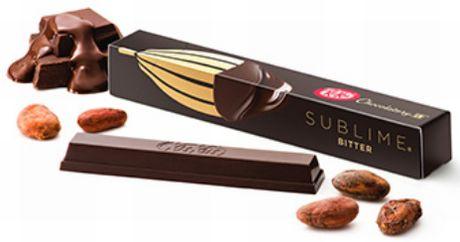 ●キットカット ショコラトリー サブリム ビター
