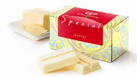 ●キットカット ショコラトリー スペシャル バター 432円(税込)