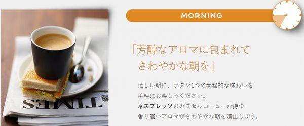 ●モーニングは芳醇なアロマコーヒー