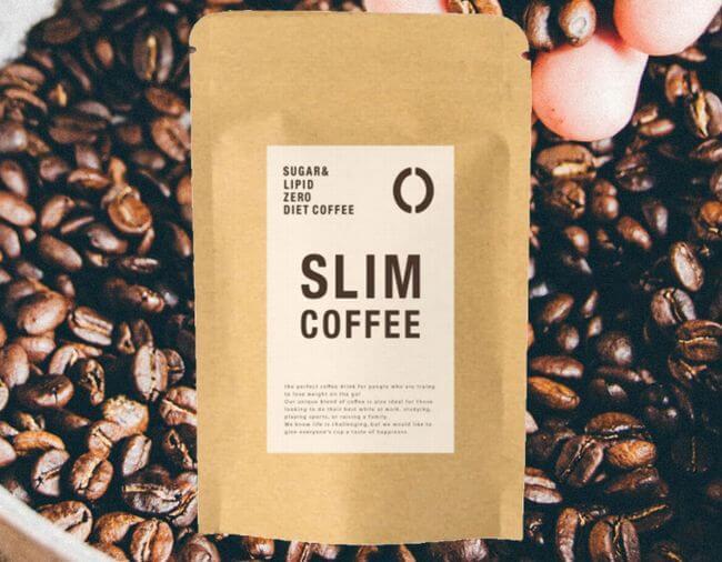 スリムコーヒー(SLIM COFFEE)で置き換えダイエットをした私の体験談