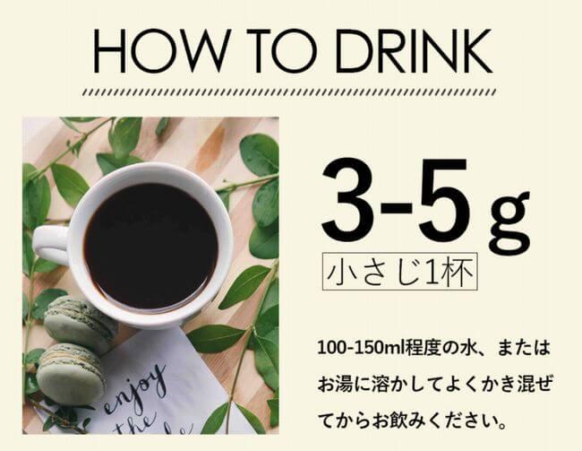 スリムコーヒー(SLIM COFFEE)が向いている人と向かない人